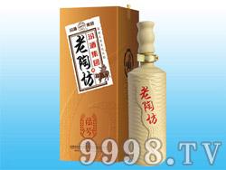 老陶坊酒陆号(黄盒)