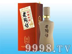 老陶坊酒陆号(红盒)