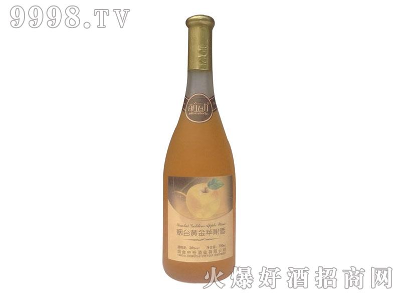黄金苹果酒
