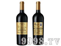 艾斯卡特金伯爵葡萄酒