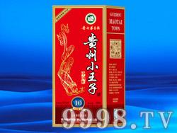 贵州小王子酒-中国红