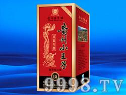 贵州小王子酒-喜宴用酒