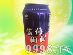今有原蓝莓枸杞果味碳酸饮料320ml