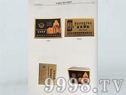 皇尊黑啤箱子外观设计图片