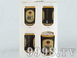 皇尊黑啤外观设计图片