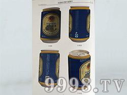 皇尊啤酒外观设计图片