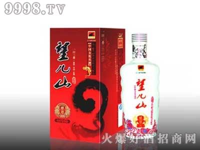望儿山・感恩酒(红)