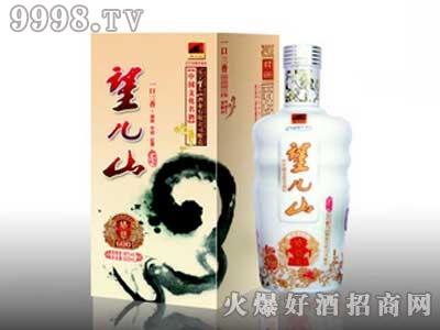 望儿山・感恩酒(黄)