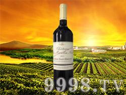 黑磨坊城堡干红葡萄酒