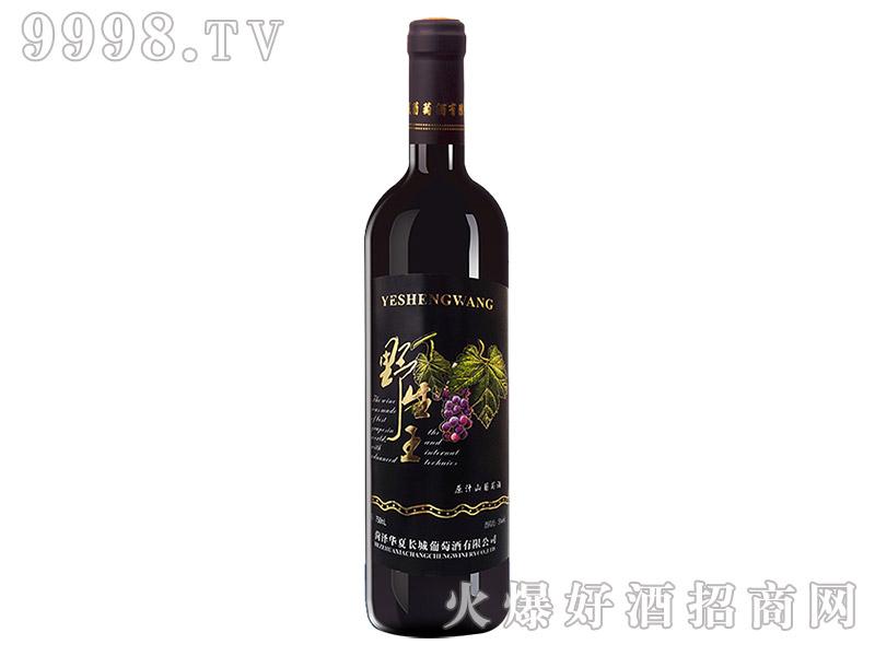 国产野生王原汁红葡萄甜酒750ml