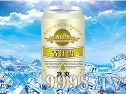 春江雪啤酒冰爽易拉罐装