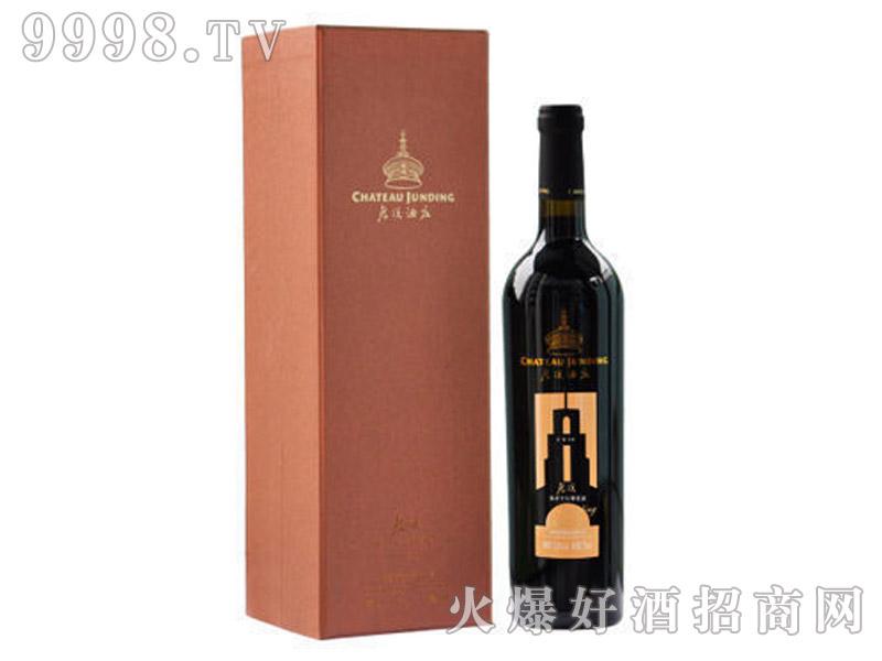 中粮长城红酒君顶高级干红葡萄酒