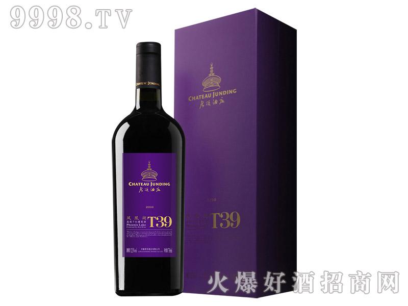 中粮长城君顶T39干红葡萄酒