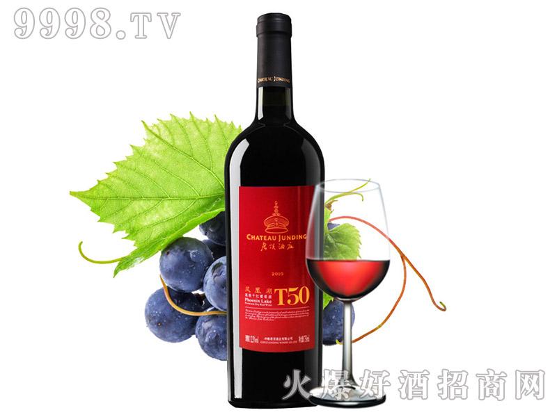 中粮长城君顶凤凰湖T50高级干红葡萄酒