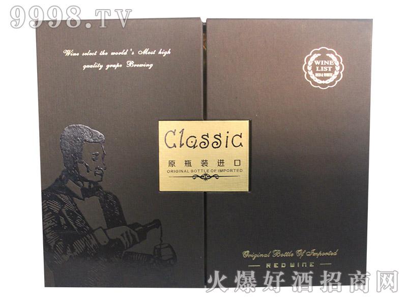 原瓶装进口红酒-双只卡盒(黑)