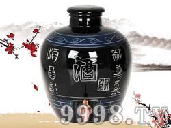 金铺子酒坛装酒(黑色)