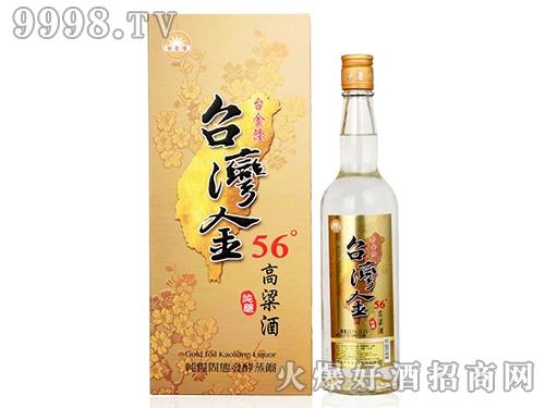 台湾金箔酒