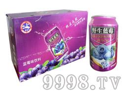 野生蓝莓果味饮料
