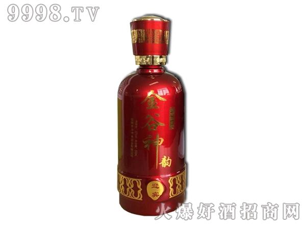 金谷神韵酒迎宾(红瓶)