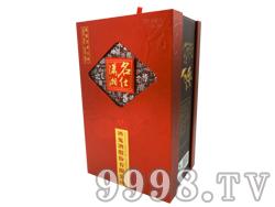 酒鬼酒-名仕潇湘红韵(盒)