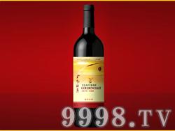 金色海岸窑藏干红葡萄酒(优选级)