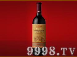 金色海岸三星窑藏干红葡萄酒(红标)