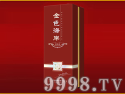 金色海岸干红葡萄酒(红盒)