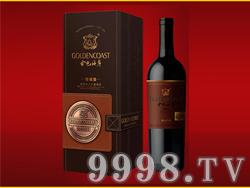 金色海岸珍藏级赤霞珠干红葡萄酒