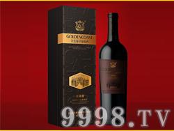 金色海岸珍藏级赤霞珠干红葡萄酒(黑)