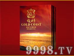 金色海岸高级干红葡萄酒
