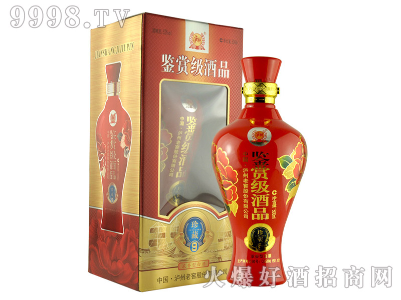 泸州老窖鉴赏级酒品珍藏9