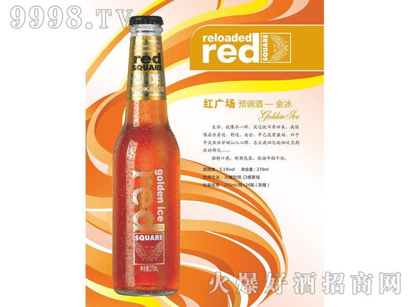 红广场预调酒・金冰