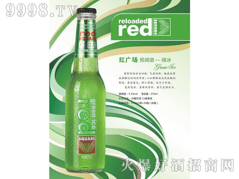 红广场预调酒・绿冰