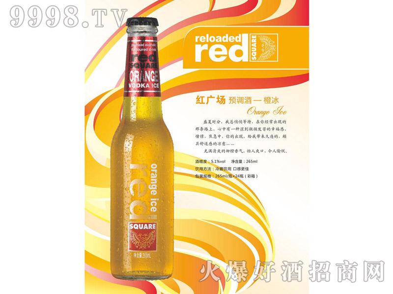 红广场预调酒・橙冰