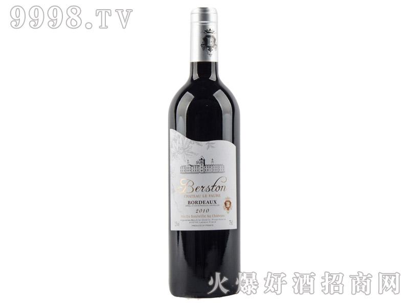 法国原瓶进口-博美干红葡萄酒OEM贴牌