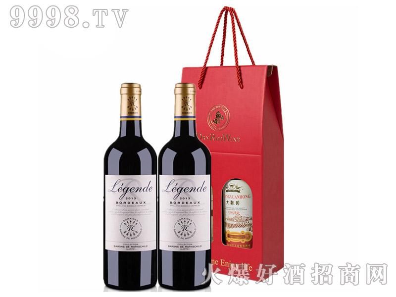 法国拉菲传奇波尔多干红葡萄酒(双支礼盒)