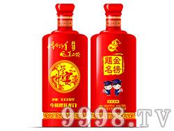 古洛酒铺送礼定制酒(升学宴)
