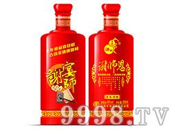 古洛酒铺感恩定制酒(谢师宴)