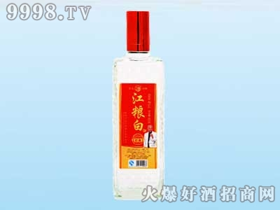 江粮白・红经典酒