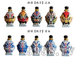 个人纪念收藏定制酒(国粹京剧脸谱)