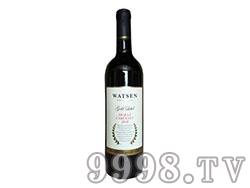 沃特森金标西拉赤霞珠干红葡萄酒