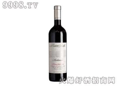 雅仙妮(巴巴拉斯高)红葡萄酒