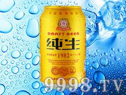 金星啤酒纯生330ml