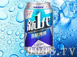 金星啤酒新一代330ml