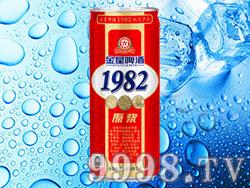 金星啤酒1982原浆330ml