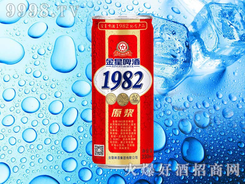 金星千赢国际手机版1982原浆330ml
