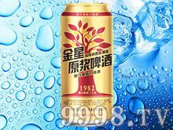 金星原浆啤酒500ml