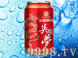 金星啤酒英雄梦330ml