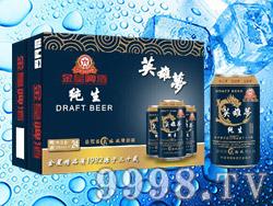 金星啤酒英雄梦纯生330ml