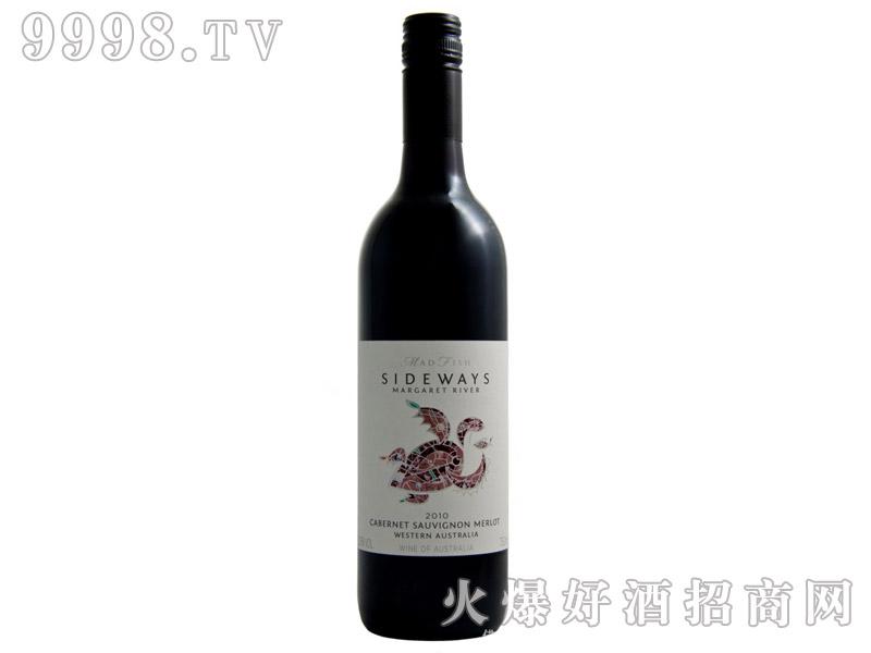 西澳洲干红葡萄酒